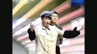 赵本山范伟小品《红高粱模特队》本山大叔舞跳