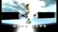 2006年四套动画城之前的广告片段倒放正放