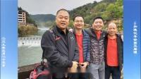 湖头冬协参加德化第五届理事会换届等活动(0)