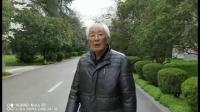 107岁老红军秦华礼朗诵