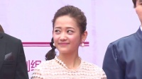 韩国男神Eli牵手郑湫泓浪漫谈情  不介意假戏真做