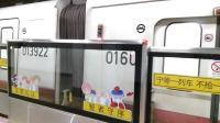 上海地铁1号线135号车莘庄站折返(第2部)
