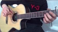 《安河桥》间奏 第一小节 3 4拍  讲的很仔细啦 好好练哈#吉他 #吉他弹唱