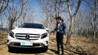 奔驰入门级车型实地测评:平民价格豪车享受