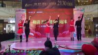 漳州小美、ABC、缘聚水兵舞队联合演绎《王子一套》制作:紫陌