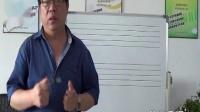 时老师12小时学会电子琴提高02-简单乐理-知识讲解