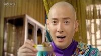 新《鹿鼎记》韩栋版 片段——韦小宝忽悠小郡主喊三声好哥哥