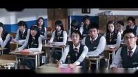 三分钟看完韩国校园惊悚片《考死:血之期中考试》答错一题死一人