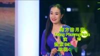 南方的月亮 Trăng Phương Nam演唱 登原 Đăng Nguyên, 琼薇 Quỳnh Vy