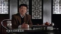 太极文化纪录片《太极武当 第2集:太和九州》全9集 汉语中字 1080P
