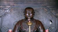 太极文化纪录片《太极武当 第3集:众妙之门》全9集 汉语中字 1080P