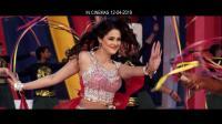 巴基斯坦电影 Junoon-e-Ishq 2019 预告片