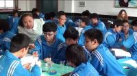 人教課標版-2011化學九下-8.1《金屬材料》課堂教學視頻-張姣