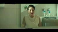 韩国电影《世界上最美丽的离别》1