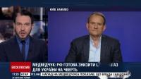 Виктор Медведчук на канале 112 [2019.03.28]