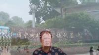 银川老年大马老师书法教学:撇与捺行书中技巧(张建民班长录制,三楼管理组编)