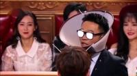 火星情报局4 杨迪:我也救不回来的提案,彻底垮掉