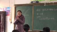 人教課標版-2011化學九下-8.3《金屬資源的利用和保護》課堂教學視頻-亳州市