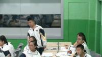 人教课标版-2011化学九下-8.3《金属资源的利用和保护》课堂教学视频-厦门市