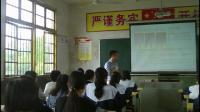 人教課標版-2011化學九下-8.3《金屬資源的利用和保護》課堂教學視頻-姚升