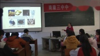 人教課標版-2011化學九下-8.3《金屬資源的利用和保護》課堂教學視頻-曾春玉