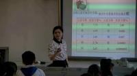 人教課標版-2011化學九下-8.3《金屬資源的利用和保護》課堂教學視頻-李小玲