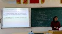 人教課標版-2011化學九下-8.3《金屬資源的利用和保護》課堂教學視頻-梅州市