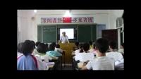 人教課標版-2011化學九下-8.3《金屬資源的利用和保護》課堂教學視頻-王昌里
