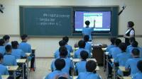 人教課標版-2011化學九下-8.3《金屬資源的利用和保護》課堂教學視頻-王艷玲