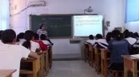 人教課標版-2011化學九下-8.3《金屬資源的利用和保護》課堂教學視頻-裴紅穎