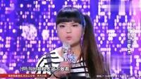 """重庆辣妈嫁山东,创百万资产人称""""鸭肠妹"""",一开嗓惊艳了!"""