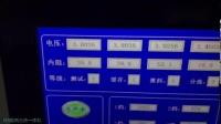 百耐信生产五档贴纸分选一体机