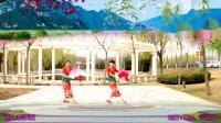 兰州蝶恋舞蹈队:第七套健身秧歌,习舞:蝶恋、冷情绪