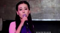 越南女星刘映鸾迷你演唱