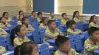 《識字加油站+字詞句運用》部編版小學語文一下課堂實錄-天津_濱海新區-李瑒