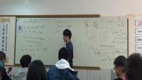 2019年春季高一数学第6讲A(3月30日) IKU