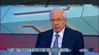 Николай Азаров о том, к чему привело 5-летнее правление Порошенко