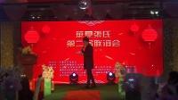 现场直播:第二届华夏张氏总会联谊会在京隆重举行【江改银报道】00036