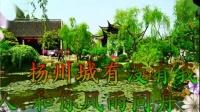 TSH视频田-扬州风光-烟花三月-我的视频相册13