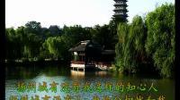 TSH视频田-扬州风光-烟花三月下扬州-童丽-我的视频相册10