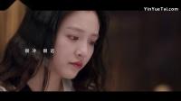 黄子韬《夜空中最闪亮的星》剧情版MV《好不好》
