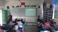 《6 陶罐和鐵罐》部編版小學語文三下教學視頻-重慶_秀山縣-張啟友