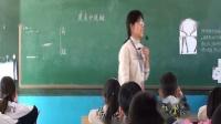 《7 鹿角和鹿腿》部编版小学语文三下教学视频-河北沧州市_沧县-潘振梅