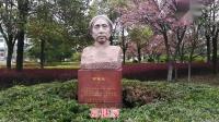中华女杰之乡~双峰县我的家乡 一生三平