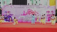 舞蹈《乡村乐》广西鹿寨喜洋洋艺术团