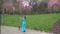 雪冰青春活力广场原创舞《山笑水笑人欢笑》编舞演示;雪冰,含背面口令动作。