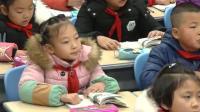 《14 蜜蜂》部编版小学语文三下教学视频-陕西宝鸡市_陇县-李晓华