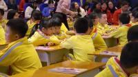 《习作:这样想象真有趣》部编版小学语文三下教学视频-广东东莞市-沈攀