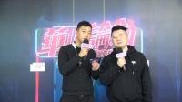 2019华山论剑职业联赛春季赛表演赛3月22日开场