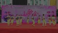 舞蹈《乡村乐》鹿寨喜洋洋艺术团